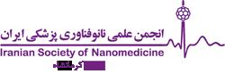 انجمن نانو فناوری ایران شعبه کرمانشاه